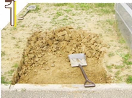 地面を掘削していきます。