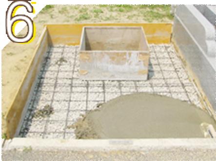 コンクリートを流し込んでより強固な基礎をつくります。