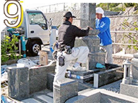 最も大切な仏石は慎重に設置します。